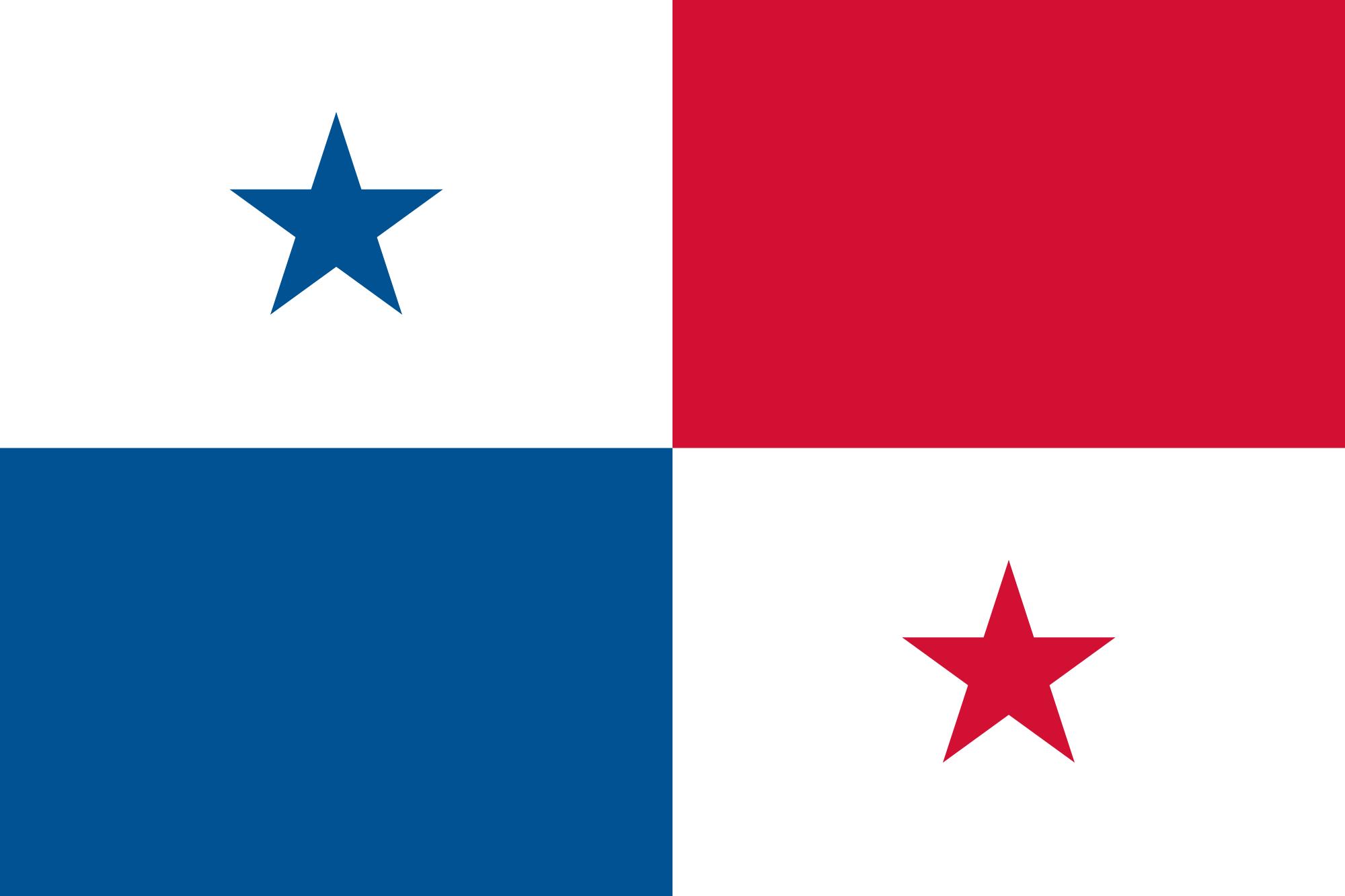 Panama School of Preaching